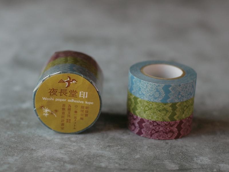 yonagadou9