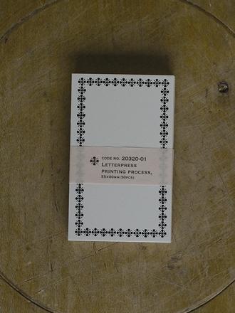 BuchdruckkarteA1