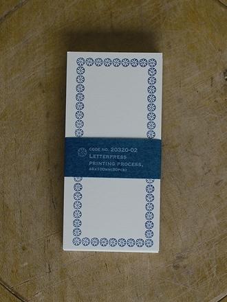 BuchdruckkarteB