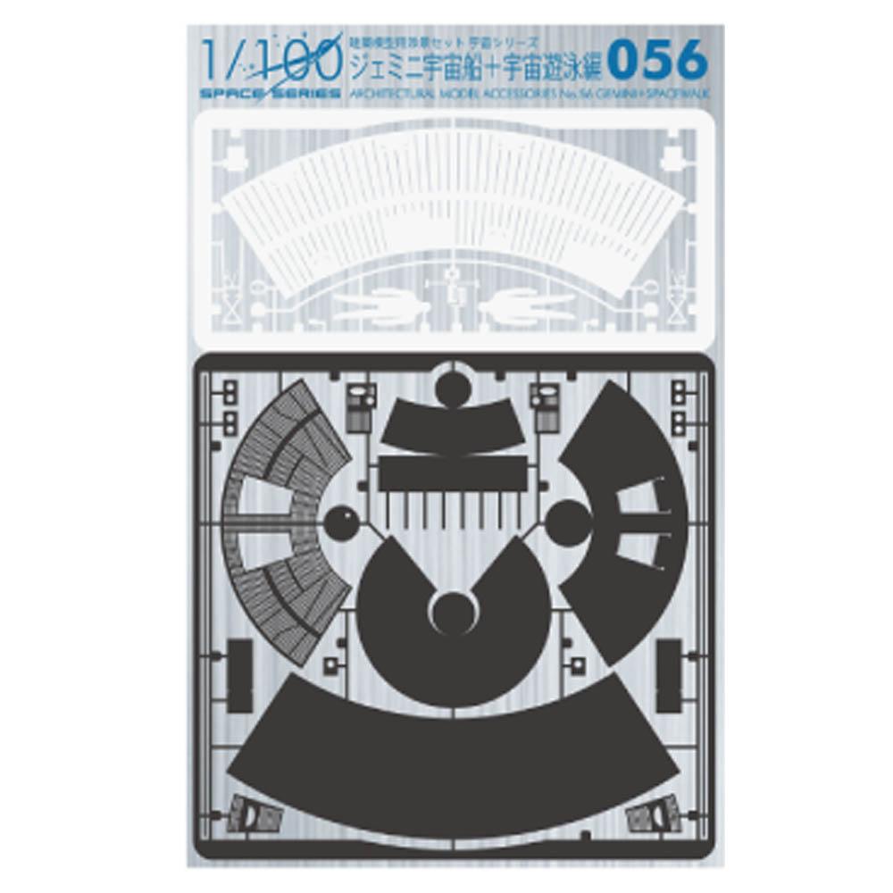 no-56-gemini2