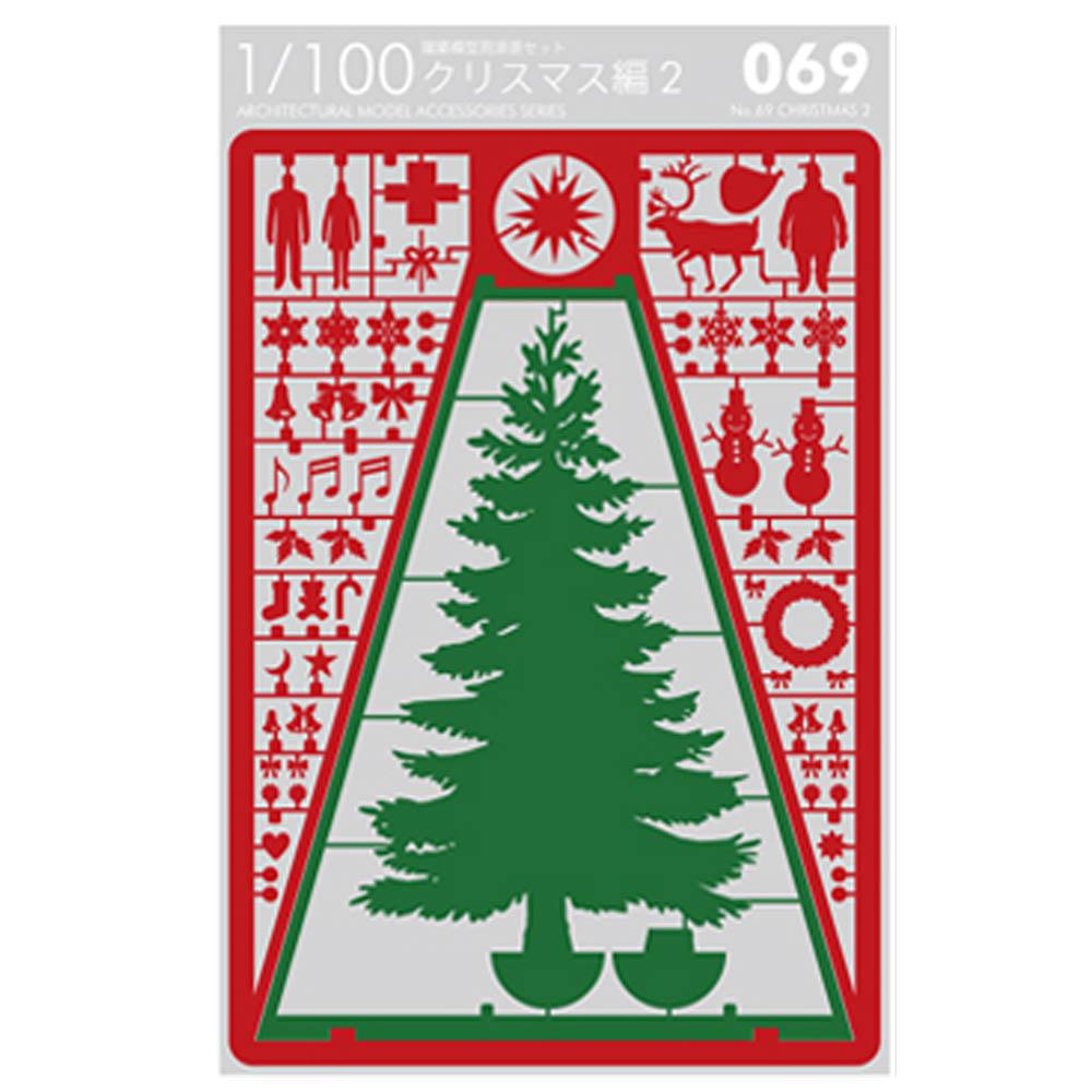 no-69-christmas-2_2