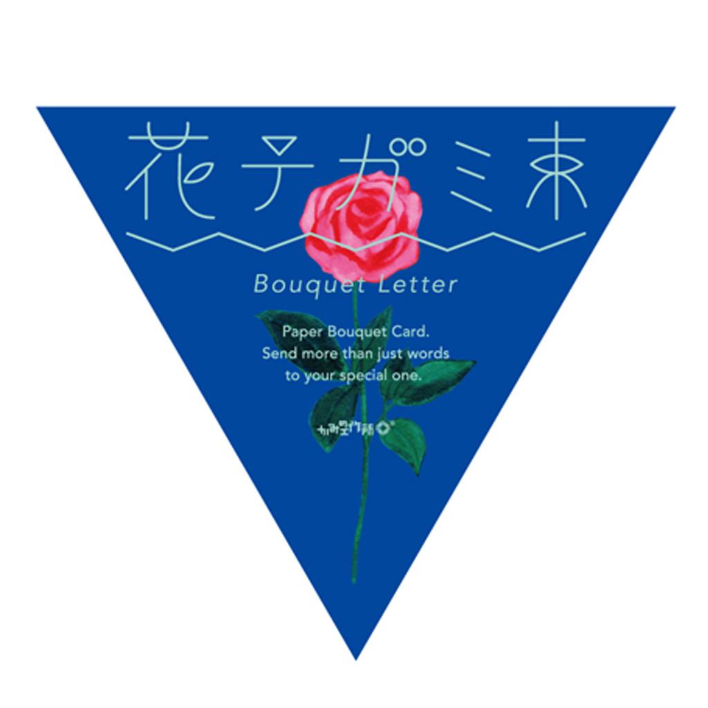 kamikou_bouquet-rosa_2