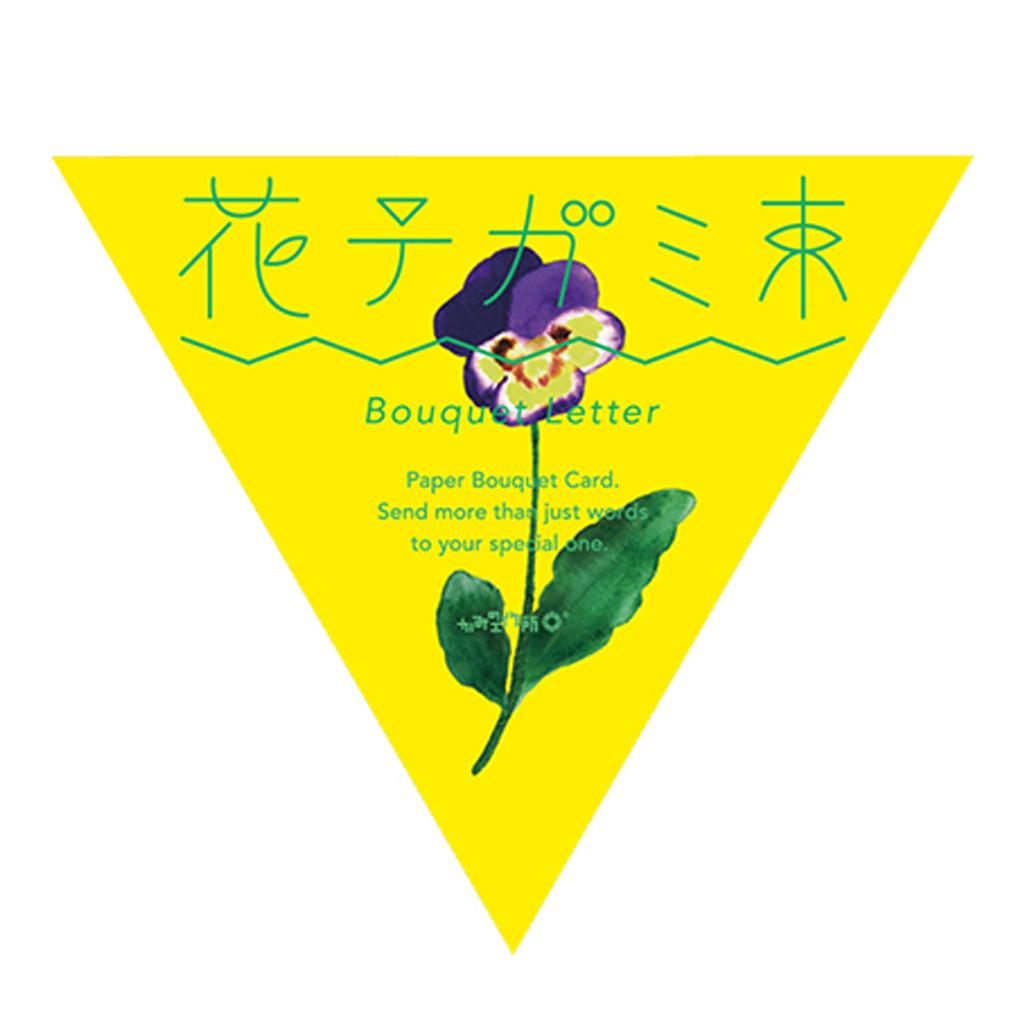 kamikou_bouquet-viola_2